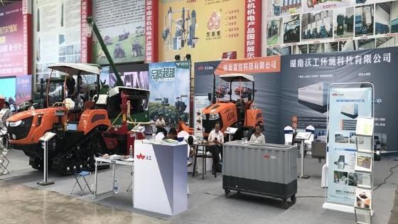 沃工农机参与第八届中南农机机电产品国际展示