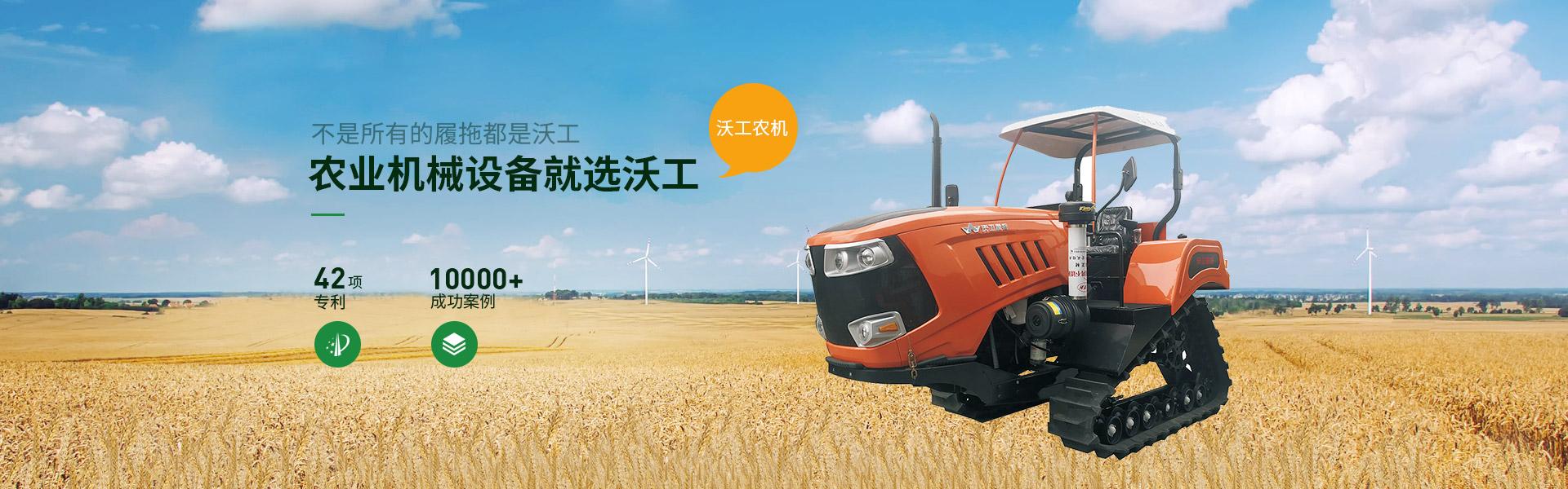 不是所有的拖拉机都是附加,农业机械设备就选富佳科技